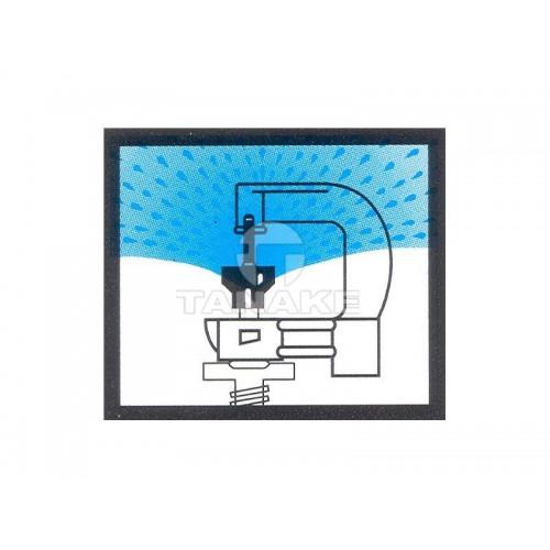 Mikrozraszacz HADAR 7110 - WKŁADKA ŚREDNI WIRNIK (F)